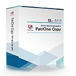 PatrOne Copy v2.0